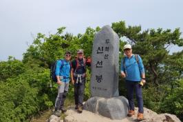 김해 무척산,봉화마을 다녀 왔습니다.